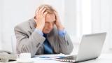 Gegenmaßnahmen für IT-Führungskräfte: 4 schlechte Angewohnheiten - Foto: Syda Productions-shutterstock.com