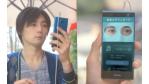 Fujitsu Arrows NX F-04G: Android-Smartphone mit Iris-Scanner kommt Ende Mai - Foto: NTT Docomo
