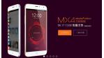 Linux- und Open-Source-Rückblick für KW 20: MX4 Ubuntu, Firefox & Tails - Foto: meizu