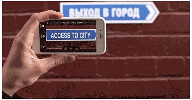 Wörterbücher, Übersetzer und Lernsoftware: Mit Übersetzungs-Apps auf Urlaubs- und Geschäftsreisen - Foto: Google