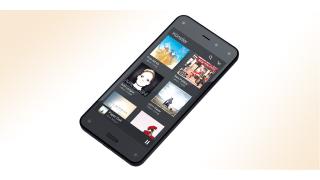 Amazon entlässt Fire-Phone-Entwickler: Unruhe in Amazons Lab126 - Foto: Amazon