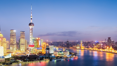 Last Call for China: IT-Manager gehen auf Bildungsreise - Foto: chungking/Shutterstock