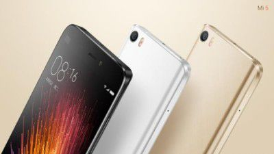 Tour de Force: Xiaomi Mi5S bringt Force-Touch-Display, Dual-Kamera und Ultraschallsensor - Foto: Xiaomi