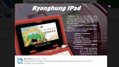 Fälschung: Ryonghung iPad: Nordkorea verkauft eigenes iPad - Foto: http://gizmodo.com/north-koreas-latest-tablet-computer-has-a-catchy-name-1795651057