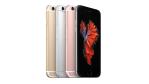 Kommentar zum multidimensionalen Multitouch: Die Bedeutung von 3D-Touch im iPhone S6 - Foto: Apple