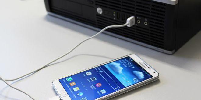 Wird das Smartphone vom PC nicht erkannt, kann es mehrere Ursachen geben – oft hilft ein simpler Neustart.