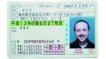 Interkulturelles Training für Mitarbeiter: Erfahrungen eines Informatikers in Tokio
