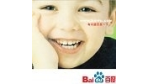 Baidu.com lässt Investorenherzen höher schlagen