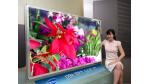 Neuartiges Pixeldesign: Microsoft forscht an LCD-Nachfolger