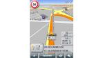 Navigation per Handy und PDA - Foto: Navigon