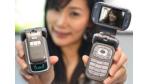 Generationswechsel: UMTS wird führender Standard in Japan