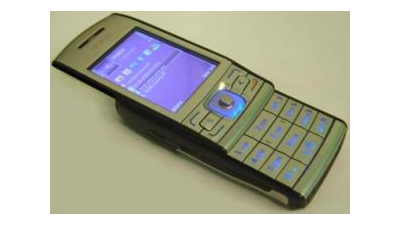 Nokia E52: Fake-Phone oder neuer Business-Slider? - Foto: Nokia