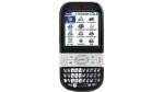 Palm Centro Ready to Go: Smartphone mit Push-Mail und Discounter-SIM