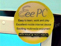Asus hat hohe Erwartungen an seine Eee-PC-Marke