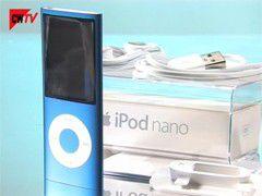 iPod nano 4G: Der dünnste iPod aller Zeiten