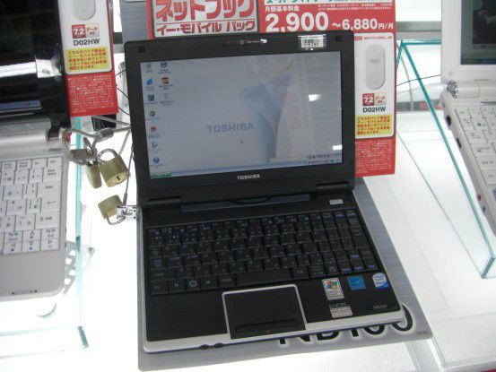 Das Toshiba-Netbook NB 100 soll auch in Europa auf den Markt kommen.