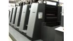Neu auf 10projects: Green IT @ Heidelberg - Foto: Heidelberger Druckmaschinen AG