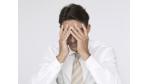 Mobbing und Burnout: Selbstmordserie bei France Telecom geht weiter - Foto: moodboard/ f1online