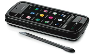 Nokia 5530: Neues XpressMusic-Handy mit Touchscreen?