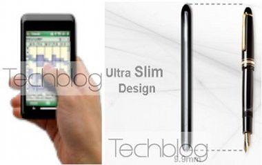 Die ersten - unscharfen - Bilder des TG01-Nachfolgers. Quelle: Techblog.gr
