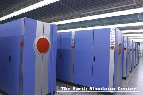 Der NEC Earth Simulator ist weltweit der effizienteste aller Supercomputer.