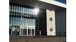 Kartellamt: Software AG darf IDS Scheer ohne Auflagen kaufen - Foto: IDS Scheer AG