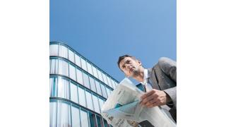 Automatisierung, Service-Desk und Virtualisierung: Zwölf IT-Management-Trends für 2009 - Foto: MEV Verlag