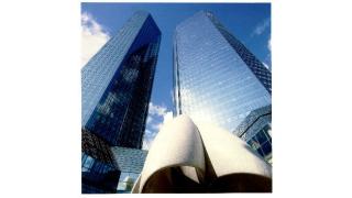 Finanz-Chefs sind für SaaS: SaaS soll Finanzprozesse optimieren - Foto: Deutsche Bank