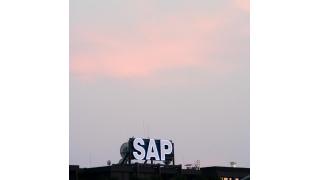 Upgrade, Enhancement, Mobility, GUI & Co.: 6 SAP-Trends für 2011 - Foto: SAP