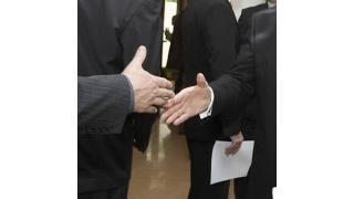 5 Gartner-Thesen: Die Folgen der CEO-Agenda für CIOs