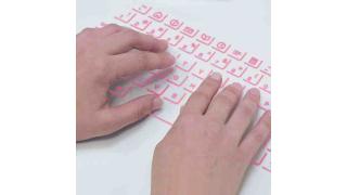 Autohotkey-Makros: Tastatur-Tricks - Foto: plawa-feinwerktechnik GmbH