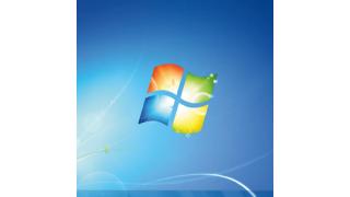 Windows-Zukunft: Die Geheimakte Windows 8 - Foto: Microsoft