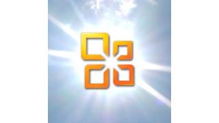 Und es geht doch: Test: Office 365 auf Android-Tablets - Foto: Banksidebaby - Fotolia.com