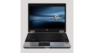 Analysten urteilen über HP-Pläne: Hardware raus - Foto: Hewlett-Packard GmbH