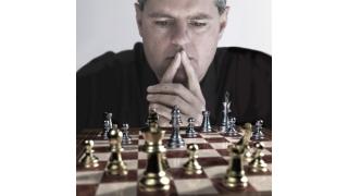 MDM für Profis: Wie Sie eine sichere ByoD-Strategie durchsetzen - Foto: Phoenixpix - Fotolia.com