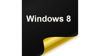 Windows 8 für Business: Das bringt Windows 8 Ihrem Unternehmen - Foto: WoGi - Fotolia.com