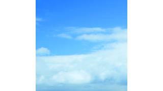 Experton Cloud Vendor Benchmark: Oracle und HP längst abgehängt - Foto: MEV Verlag