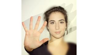Banking-Software mit Panic-Button: Mehr Durchblick mit Steganos Online-Banking 14 - Foto: lassedesignen - Fotolia.com