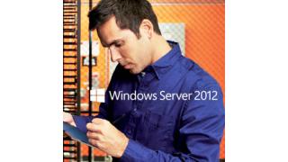 Online-Datensicherung in die Cloud: Windows Server 2012 mit Online-Backup-Service - Foto: Microsoft