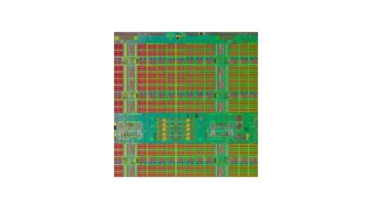 Von außen eine CPU wie andere auch: Aber noch verspricht die Itanium-Architektur besondere Leistungen für business-kritische Anwendungen.