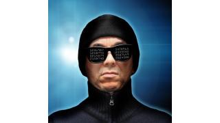"""Interview mit einem kriminellen Hacker: """"Mit einem Botnetz Geld zu verdienen ist einfacher als Zähneputzen"""" - Foto: Shutterstock.com / Photosani"""