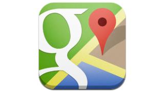 Google Maps, Facebook, YouTube: Google Maps weltweit meistgenutzte App - Foto: Google