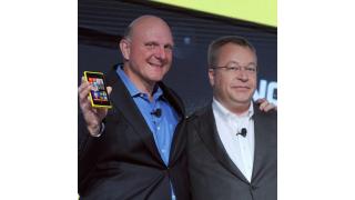 Elop nächster CEO?: Microsoft will Nokias Handygeschäft kaufen - Foto: Nokia