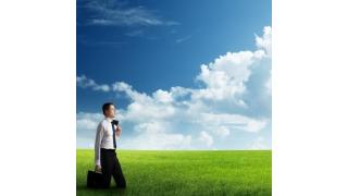 Sichere Daten, sicherer Zugriff: 10 spannende Cloud-Security-Startups - Foto: Iakov Kalinin - Fotolia.com