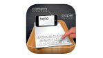 Paper Keyboard: Die Gratis-iPhone-Tastatur zum Ausdrucken - Foto: iTunes