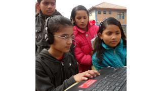 Aus wenig mach viel: Wie die IT der SOS Kinderdörfer funktioniert - Foto: SOS Archives