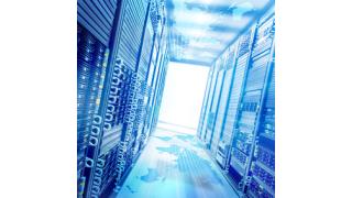 Security-Check: So erkennen Sie Hacker auf Servern - Foto: karelnoppe - Fotolia.com