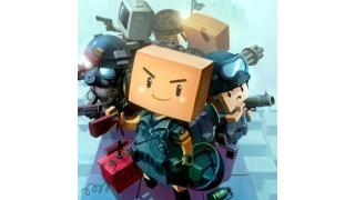Freeware Games: 40 coole Gratis-Spiele gegen Langeweile am PC