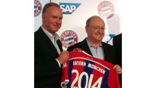 """""""Zwei Sterne des Südens"""": FC Bayern München paktiert mit der SAP"""