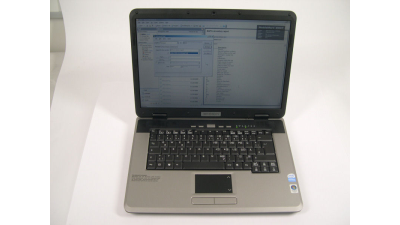 Test: Aldi-Notebook Medion MD96290